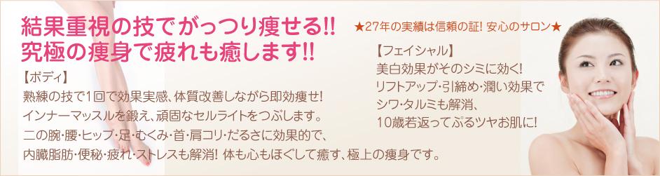 top_banner_160201_01
