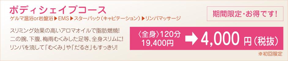 top_banner_160201_02
