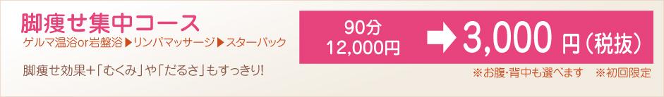 top_banner_160201_03